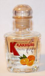 Kakhuri Orange